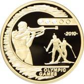 500 Tenge (Olympic Games 2010 - Biathlon) – reverse