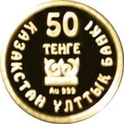 50 Tenge (Zhalaulinskiy treasure) – obverse