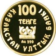 100 Tenge (Cat predator head) – obverse