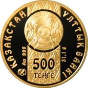 500 Tenge (Snow Leopard) – obverse
