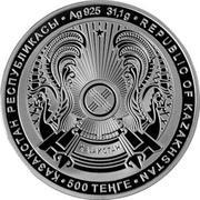 500 Tenge (20 years of Astana) – obverse