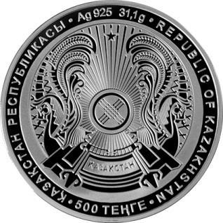 Kokbori PROOF Silver 1OZ Gilded+Diamond Kazakhstan: 500 Tenge  2018 New Wolf