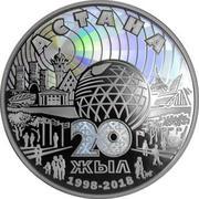 500 Tenge (20 years of Astana) – reverse