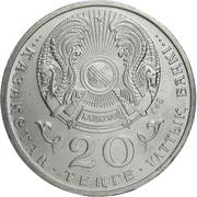 20 Tenge (Zhambyl Zhabayev) – obverse