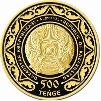 Kazakhstan 500 tenge 5 Years of the Eurasian Economic Union 2019 Proof  Ag 1oz