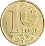 10 Tenge (latin) – reverse