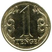 1 Tenge (latin) -  reverse