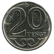 20 Tenge (latin) – reverse