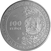 100 Tenge (Large Wall Brown) -  obverse