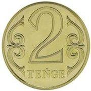 2 Tenge (latin) -  reverse