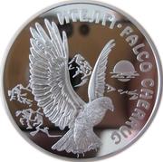 500 Tenge (Falcon) -  reverse