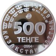 500 Tenge (Falcon) -  obverse