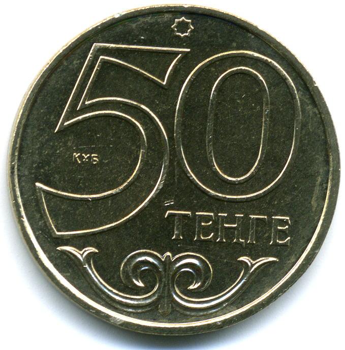 50 Tenge - Kazakhstan - Numista