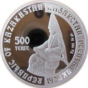 500 Tenge (Zhetigen) -  obverse