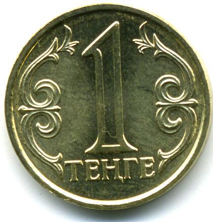 1 Tenge (non-magnetic) - Kazakhstan - Numista