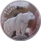2 Tenge (Silver Irbis - Investment Coinage) – reverse