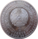 2 Tenge (Silver Irbis - Investment Coinage) – obverse