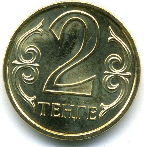 2 Tenge - Kazakhstan - Numista
