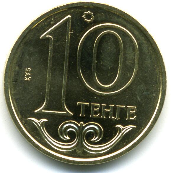 10 Tenge (non-magnetic) - Kazakhstan - Numista