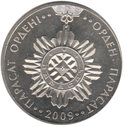 50 Tenge (Parasat insignia) -  reverse