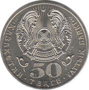 50 Tenge (Parasat insignia) -  obverse