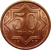 50 Tyin – reverse