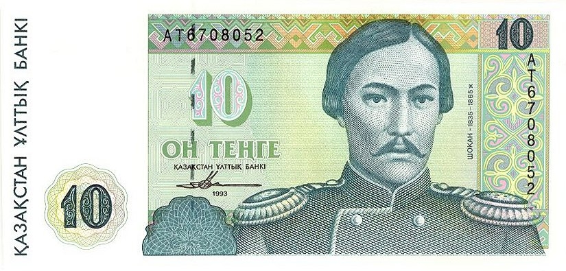 Kazakhstan 10 tenge 1993 BIRD