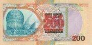 200 Tenge – reverse
