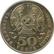 50 Tenge (Millennium) – obverse