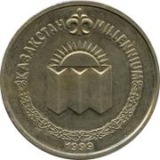 50 Tenge (Millennium) – reverse