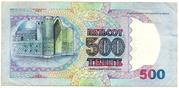 500 Tenge – reverse