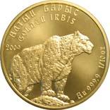 10 Tenge (Golden Irbis - Investment Coinage) – reverse