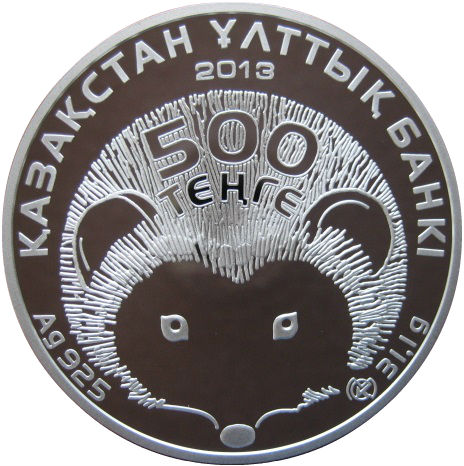 Hedgehog 2013 Kazakhstan