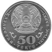 50 Tenge (20th Anniversary of Tenge) -  obverse