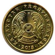 5 Tenge (magnetic) – obverse