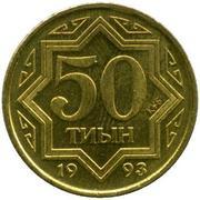 50 Tyin -  reverse