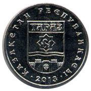 50 Tenge (Taraz) -  obverse