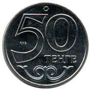 50 Tenge (Taraz) -  reverse