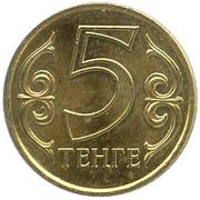 5 Tenge (non-magnetic) -  reverse