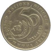 20 Tenge (50th Anniversary of the UN) – reverse