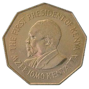 5 Shillings (Independence) – reverse