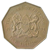 5 Shillings (Independence) – obverse