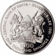 1000 Shillings (Silver Jubilee of Central Bank) – obverse
