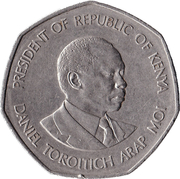 5 Shillings -  reverse