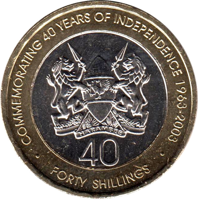 Kenyan Coat Of Arms