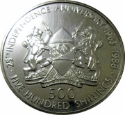 500 Shillings (Independence) – obverse