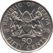 50 Cents (with legend) -  obverse