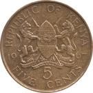 5 Cents (without legend) – obverse