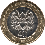 40 Shillings (Independence) – obverse