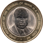 40 Shillings (Independence) – reverse